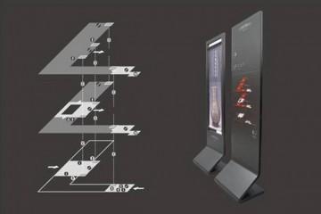 浅析城市导视系统中的无障碍标识设计