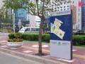 西安高新技术产业开发区 (11)