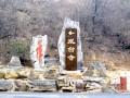 北京奥运定点旅游景区 (9)