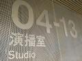 中国中央电视台新台址 (26)