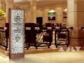永州欧利豪庭国际大酒店 (8)