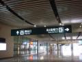 长沙武广客运站 (15)