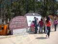 湖南省植物园 (9)