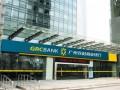 广州农村商业银行 (5)