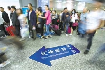 宁波将全面推进公共双语标识系统建设