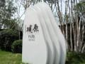 北京招商嘉铭珑 (5)
