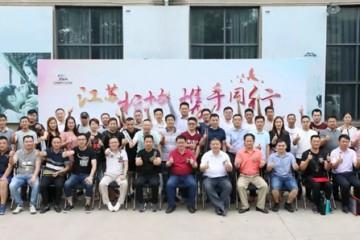 祝贺江苏省标协二届一次会员大会暨新址启用仪式圆满成功
