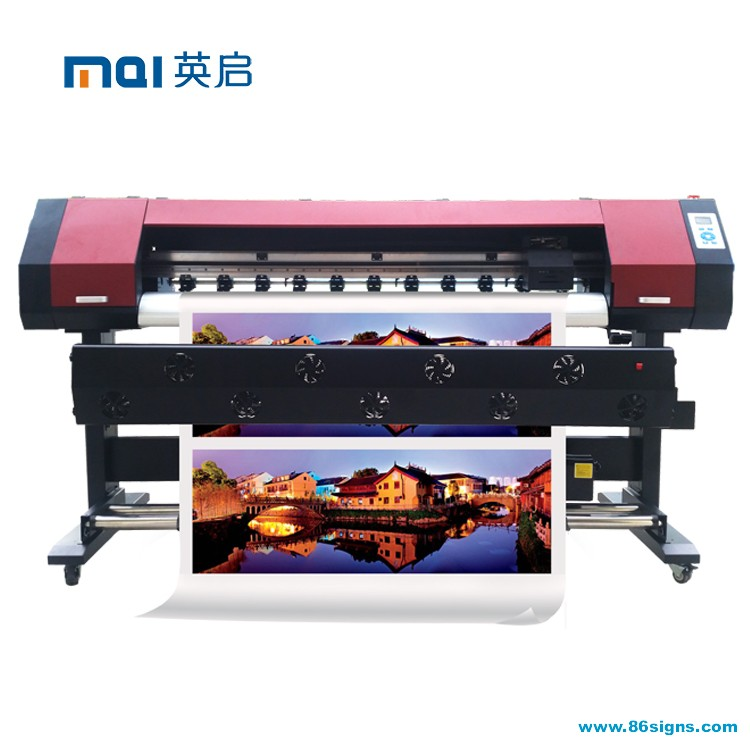 1600L eco solvent printer2