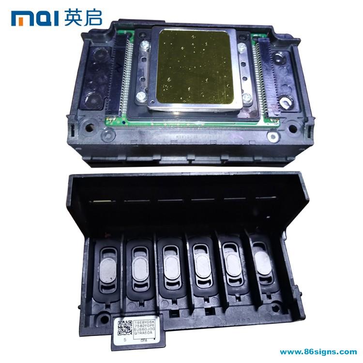 XP600 printhead-1