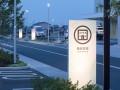日本佐贺县医疗中心 (12)