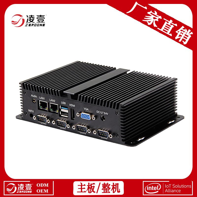 微型工控机 lan口红灯 串口MINI 工控机品牌 深圳凌壹