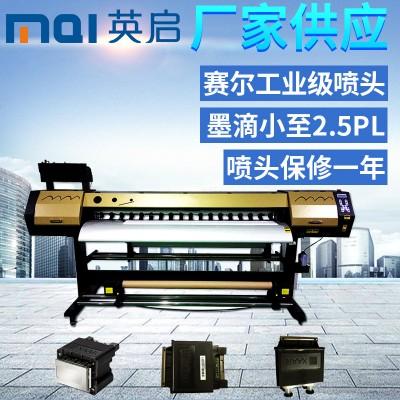 XAAR1201白彩同打UV卷材写真机喷绘机