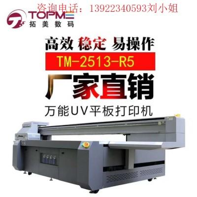 广东直销拓美小型UV平板打印机 圆柱体图案平板UV机