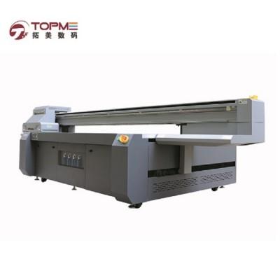广州PVC标牌打印机描述 PVC标牌打印机功效