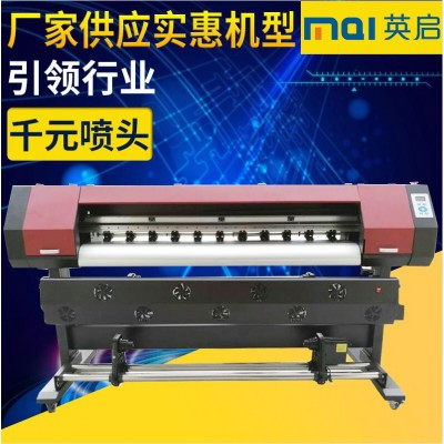 新款高速压电写真机 爱普生喷头喷绘机