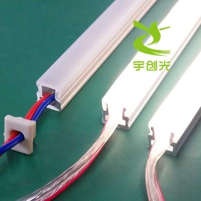 宇创光批发家具新款嵌入式LED硬灯条层板LED橱柜灯