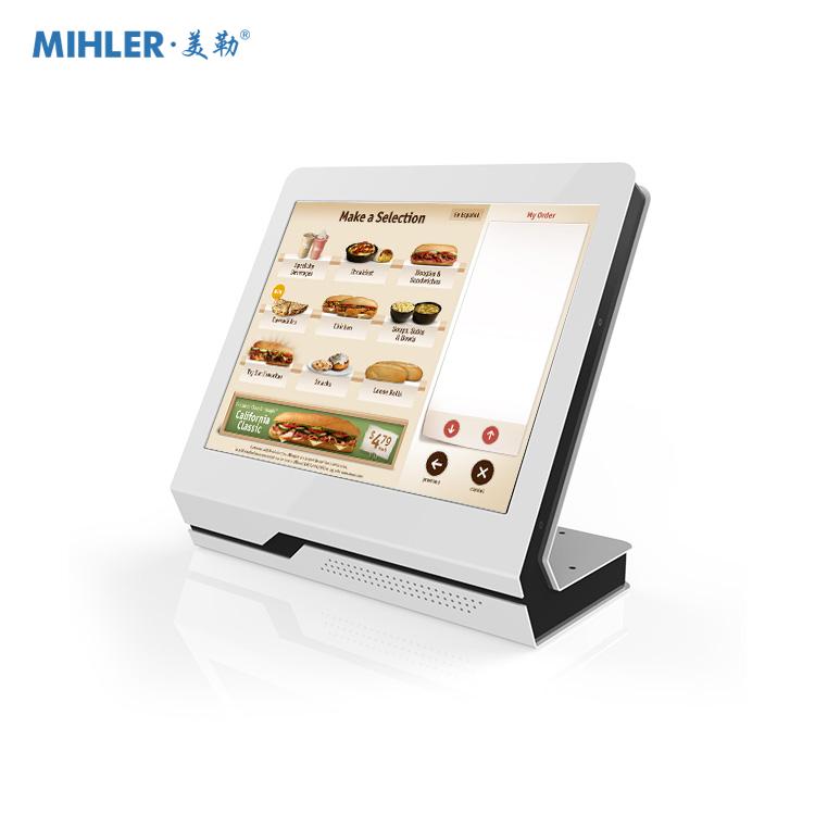 19寸智能高清触控一体机 自助查询点餐机