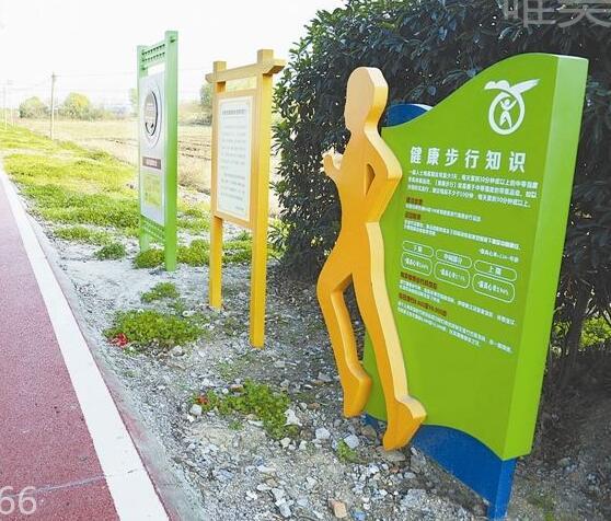石家庄公园标识导视设计 园林标识标牌设计制作 早来标识