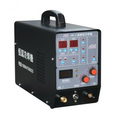 铜铝铁焊接机/广告字焊接机/精密模具修补机/门窗焊接机