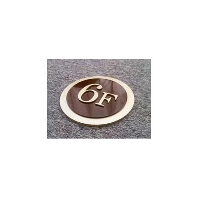 石家庄专业制作精工不锈钢字仿古铜字 早来广告标识