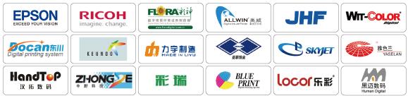 喷印设备、数码印花设备及广告耗材
