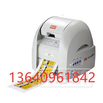 MAX地铁文明提示标签打印机CPM-100HG3C