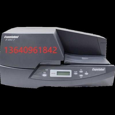 电力标牌打牌机C-330P丽标标牌打印机