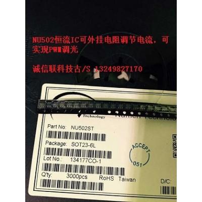 LED灯带灯条上用的恒流ICNU502 SOT23-6