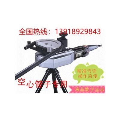迷你型数显弯管机,效率高,安全性高的电动折弯机