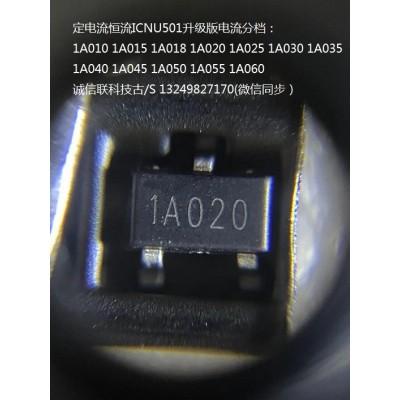 5-48V低压调光恒流IC1A025 1A035