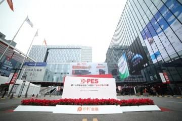 2021迪培思广州国际广告标识展成功召开