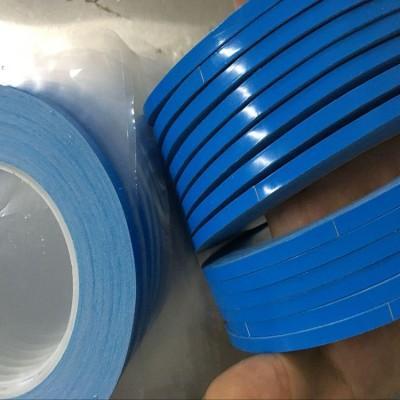 导热双面胶导热双面胶带Led灯面板强粘绝缘蓝膜双面胶