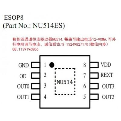 NU514可以驱动12mA到360mA的恒流
