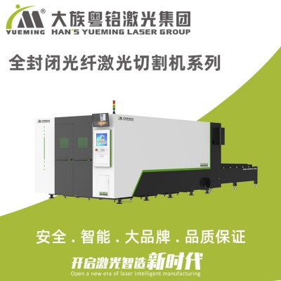 工厂激光切割机-大族粤铭专业制造激光设备20年