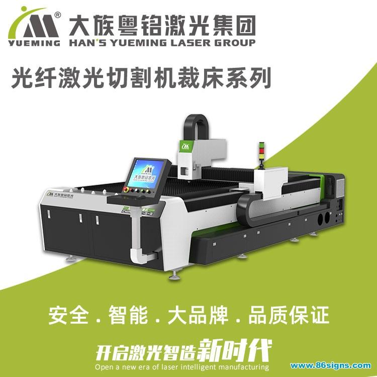 1325C-G-G-光纤激光切割机裁床系列