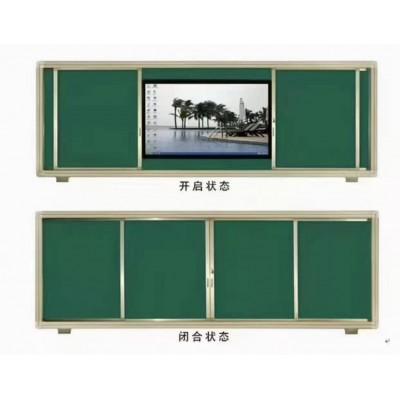 上饶鹰潭触控教学一体机V556575供应会议平板拼接屏