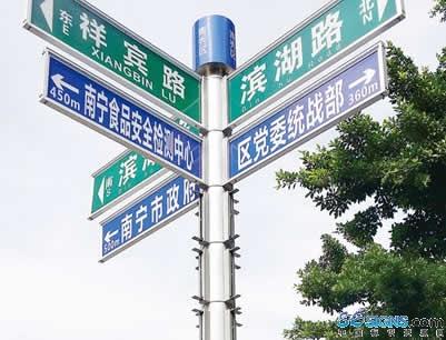 212套导向beplay体育网页牌亮相南宁青秀区街头 找路更快捷