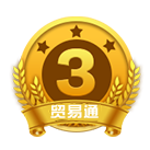 一网通VIP第3年:3级