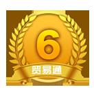 一网通VIP第5年:6级